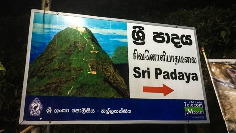 Der Adam's Peak ist der bekannteste Berg Sri Lankas. Doch vor dem Aufstieg solltest du einige Dinge bedenken. Erfahre hier mehr!